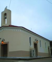 Ιερός Ναός Αγίου Χαραλάμπους