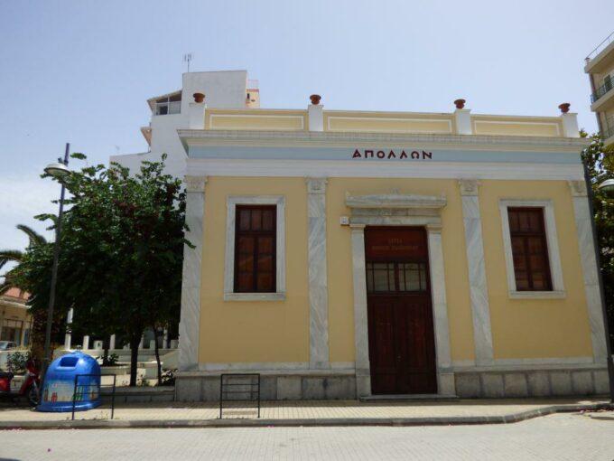 Θέατρο Απόλλων