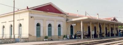 Κτήριο Σιδηροδρομικού Σταθμού Πύργου