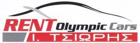 Rent Olympic Cars